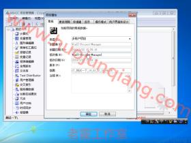 西门子WinCC修改项目属性相关字段内容的方法