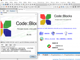 CodeBlocks 20.03中文语言包