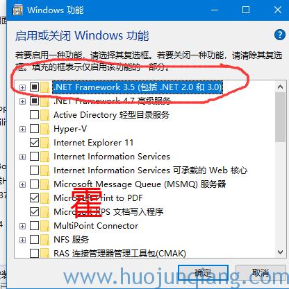 在 Windows 10上安装.NET Framework 3.5(联网和离线情况下)